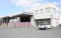 熊本DC第1倉庫