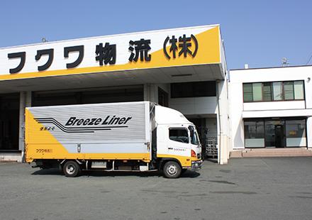 昭和46 年12 月設立です。歴史のある会社です。