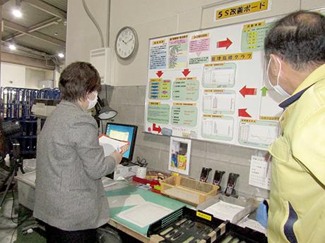 商品倉庫内の現地審査
