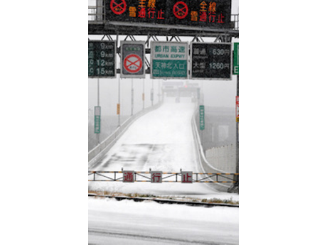 都市高速の通行止め